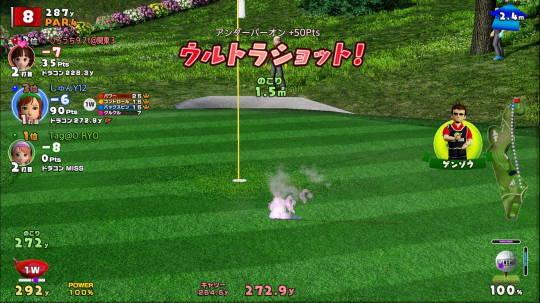 Newみんゴルプレー第55回-1 (11)