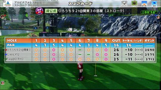 Newみんゴルプレー第55回-1 (14)