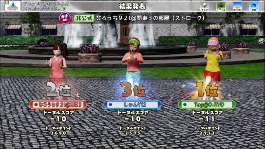 Newみんゴルプレー第55回-1 (15)
