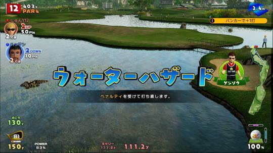 Newみんゴル 第56回 (3)