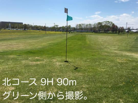 kushiro taiheiyotankoPG (3)