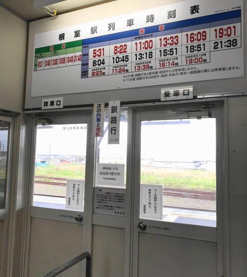 2018年 道東パークゴルフ遠征 Part2 (4)