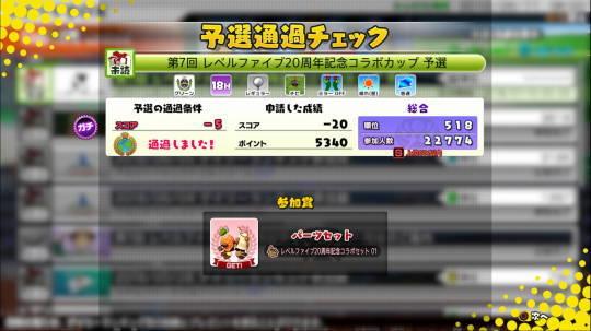 Newみんゴル第58回 (1)