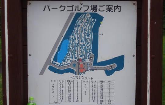hakodate_shiroishiPG (1)