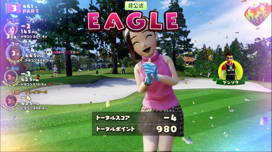 Newみんゴル第59回 アルピナチャンピオンシップ (4)