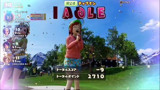 Newみんゴル第59回 アルピナチャンピオンシップ (11)