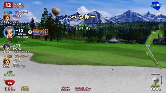 Newみんゴル第59回 アルピナチャンピオンシップ (12)