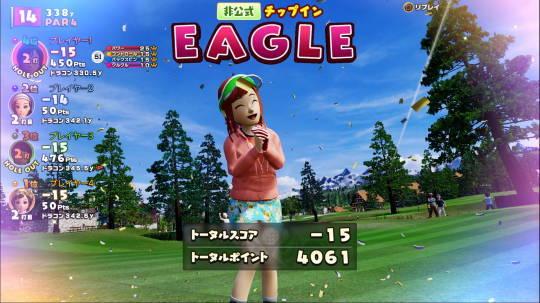 Newみんゴル第59回 アルピナチャンピオンシップ (14)