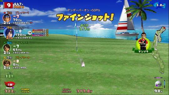 Newみんゴル第60回 (7)