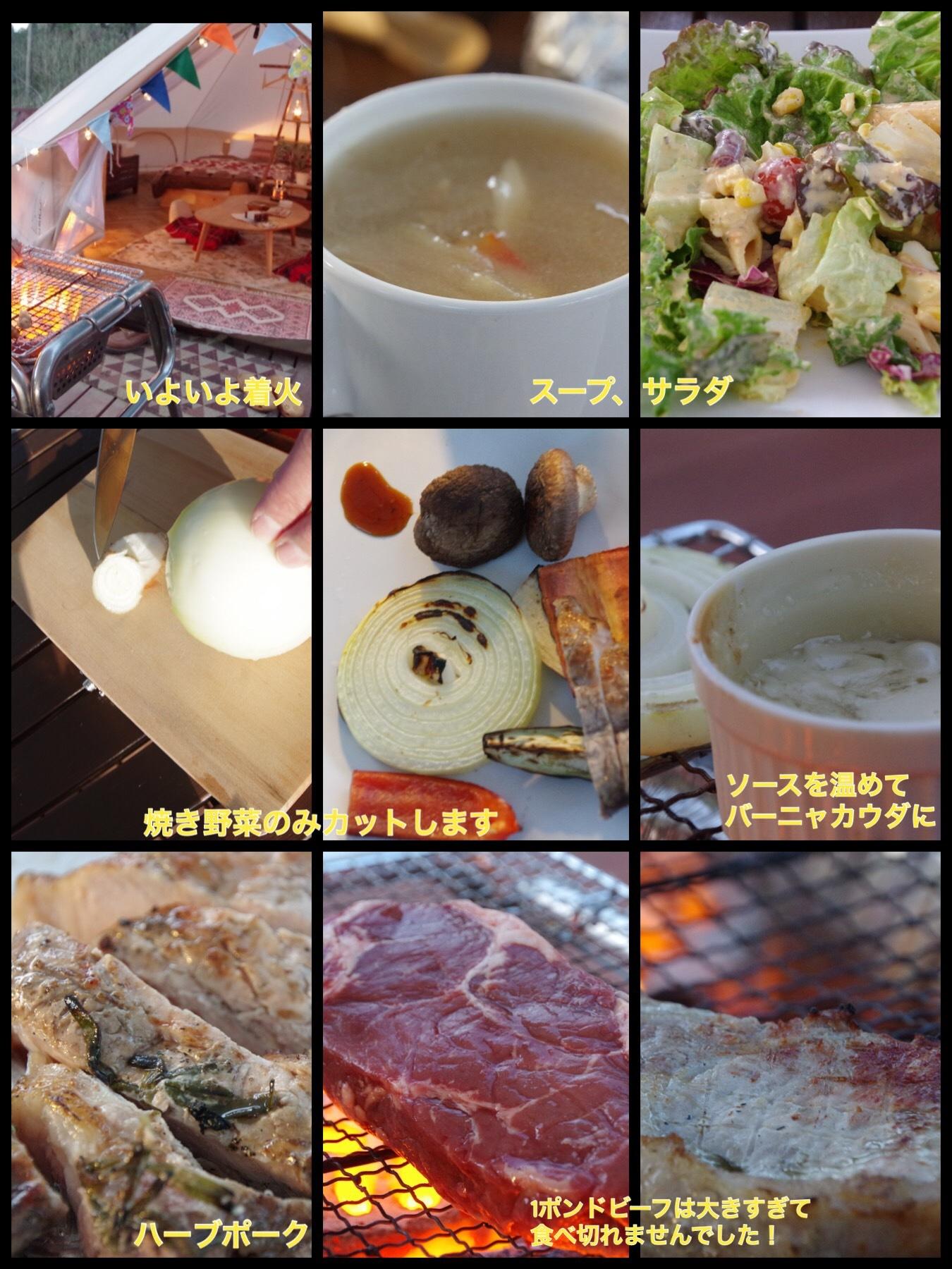 千葉 ザファーム グランピング 宿泊記 夕食 バーベキュー