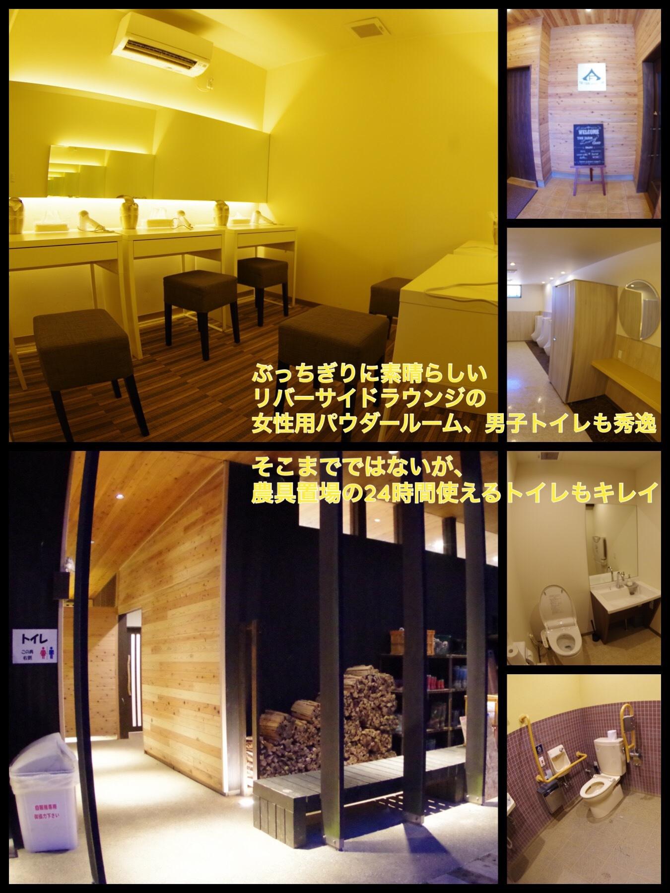 千葉 ザファーム グランピング 宿泊記 トイレ