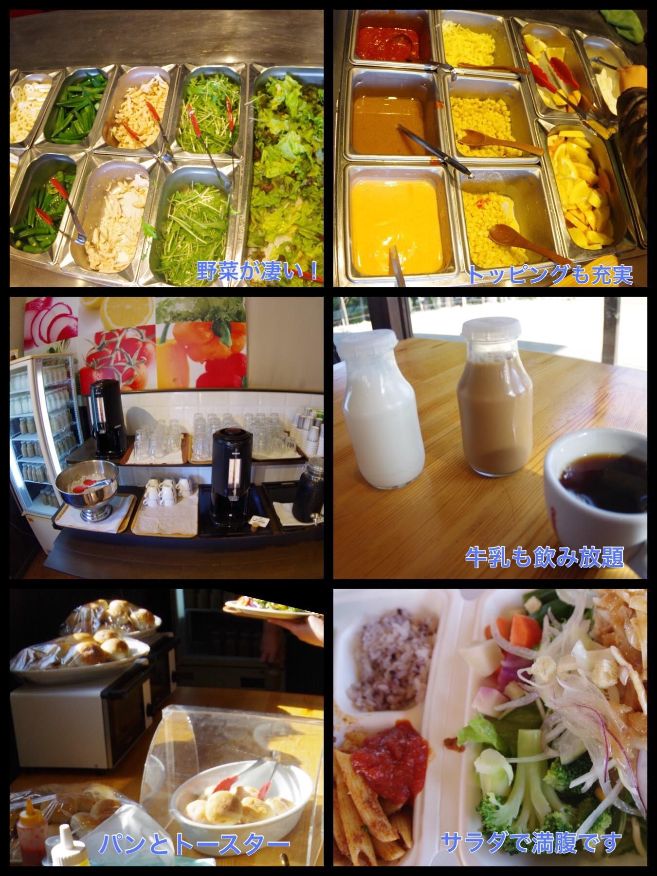 千葉 ザファーム グランピング 宿泊記 ザファームカフェ朝食