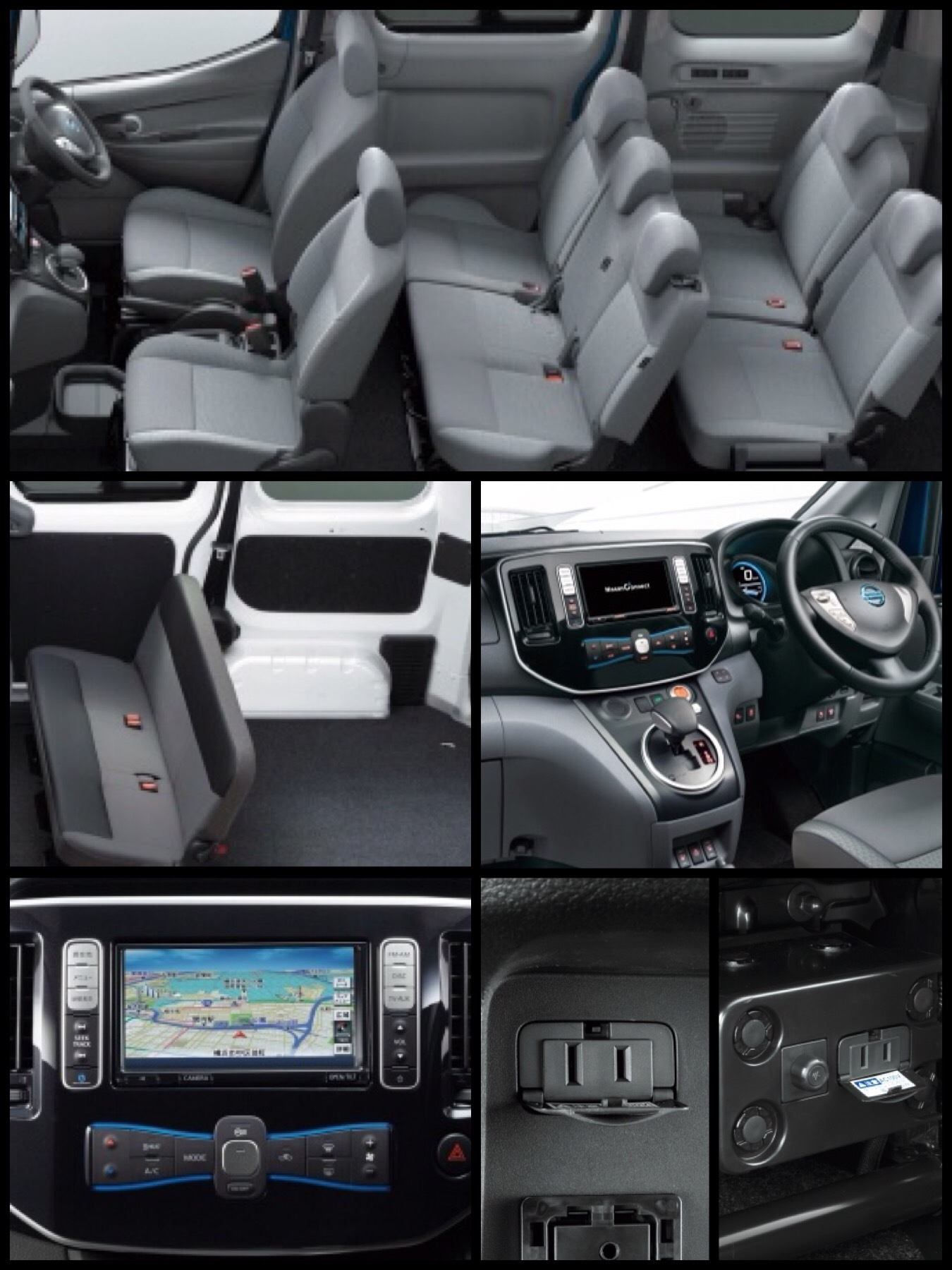 日産 新型「e-NV200」商用車 EV