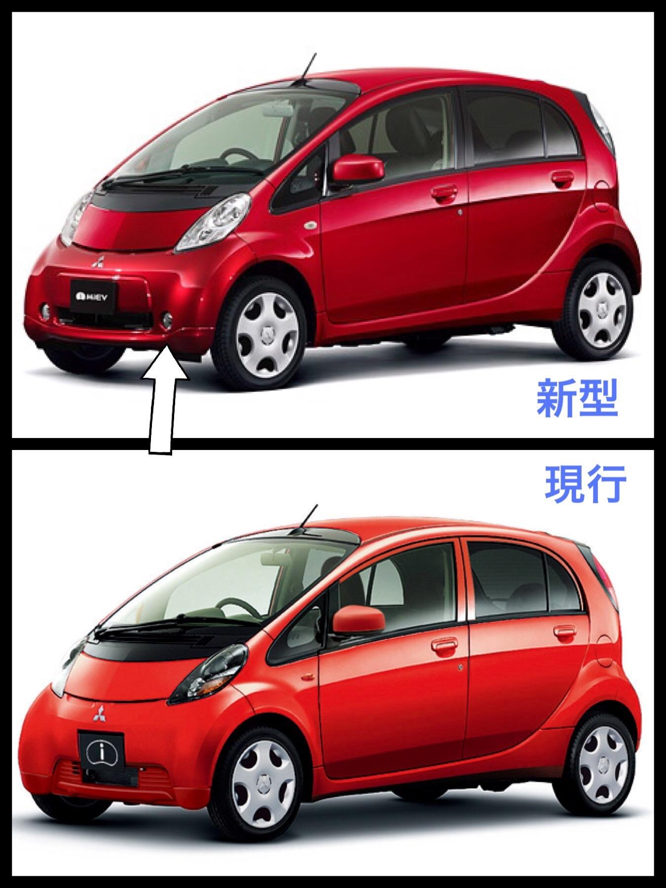 三菱 改良 新型「i-MiEV(アイ・ミーブ)」新旧比較