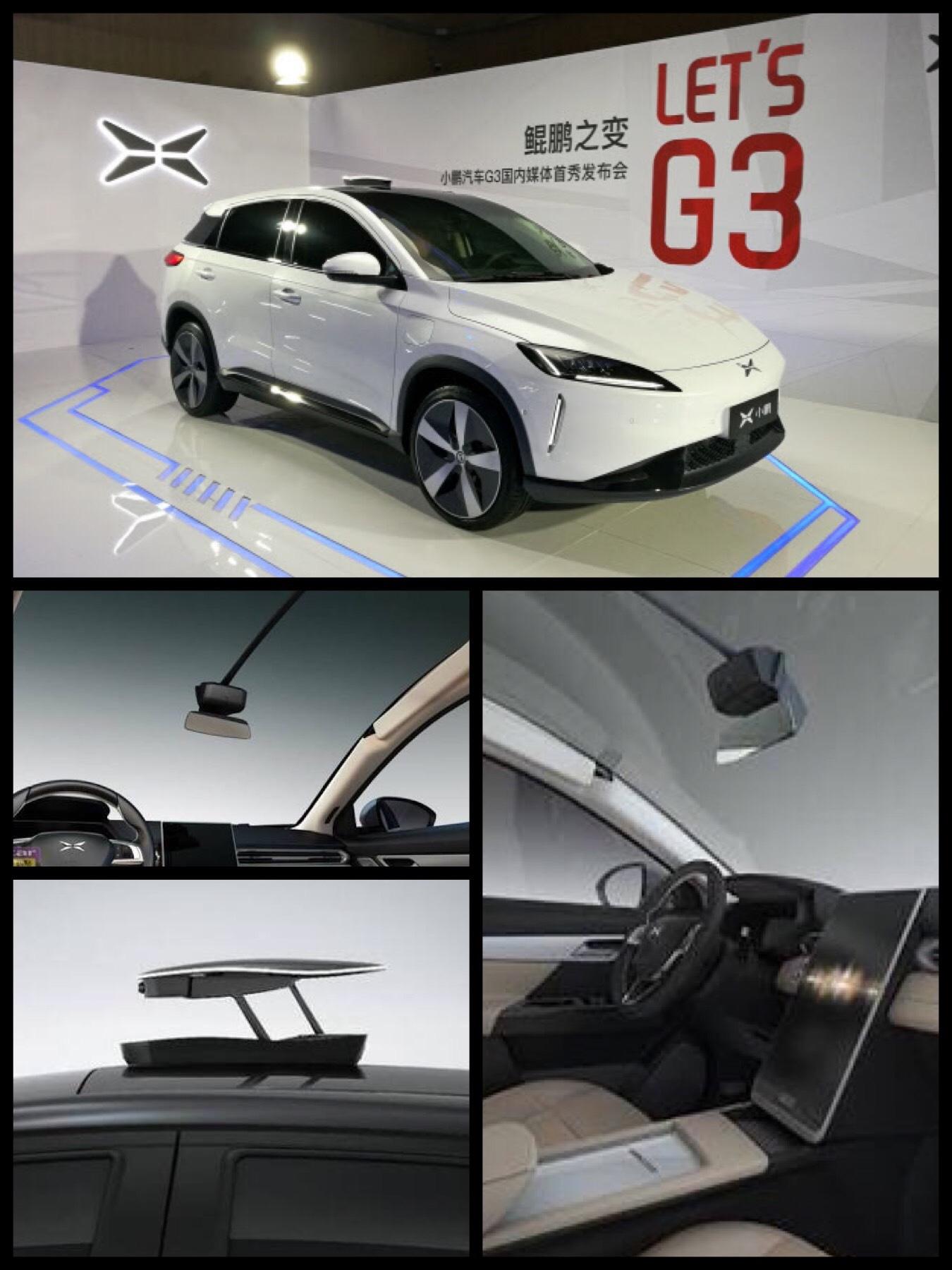アリババ出資の中国新興EV小鵬汽車、初の市販車「G3」を発表