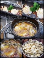 グランピングIKU青山 スノーピーク レストラン