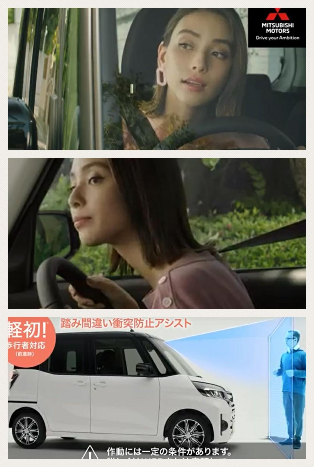 三菱ekカレンさん 軽自動車 cm