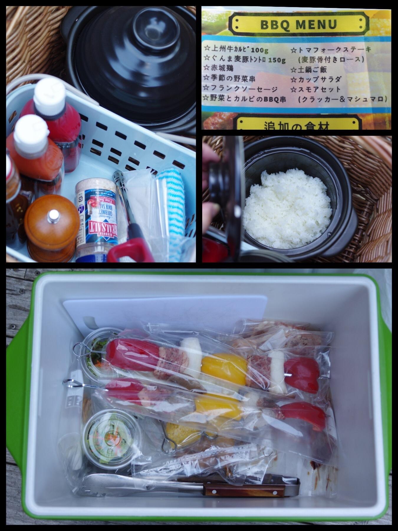 四万温泉 Shima blue 宿泊記 シマブルー グランピング アップルオレンジ