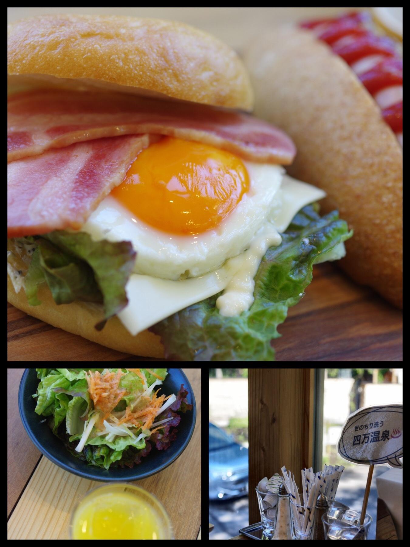 四万温泉 Shima blue 宿泊記 シマブルー グランピング 朝食
