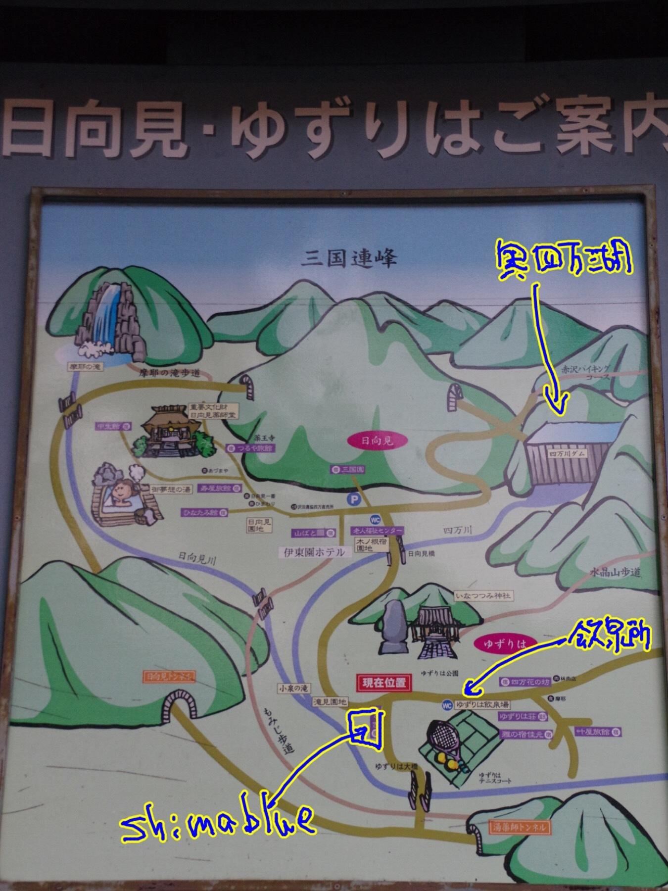 四万温泉 Shima blue 宿泊記 シマブルー グランピング 地図 ゆずりは