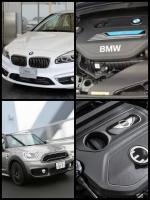 BMW 225ex アクティブツアラー mini ミニクーパーSEクロスオーバーオール4