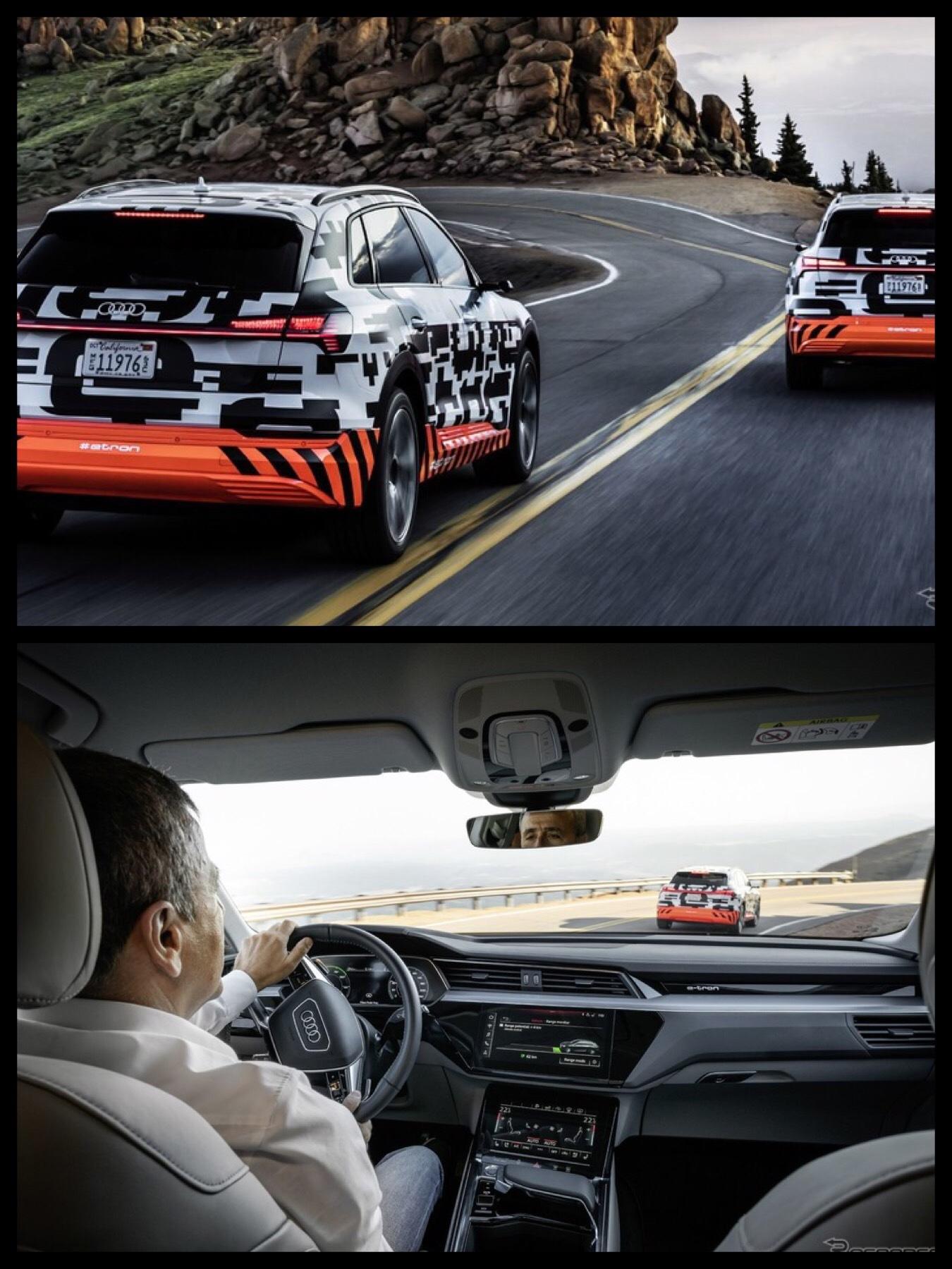 Audi e−tron 電動油圧ブレーキ