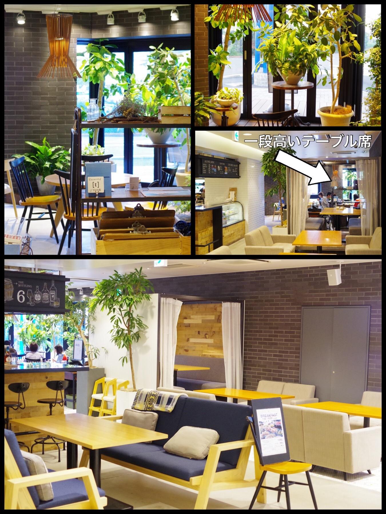 RAGOUT AND WHISKY HOUSE「ラグーアンドウイスキーハウス」ホ テル エディット横濱 朝食ビュッフェ