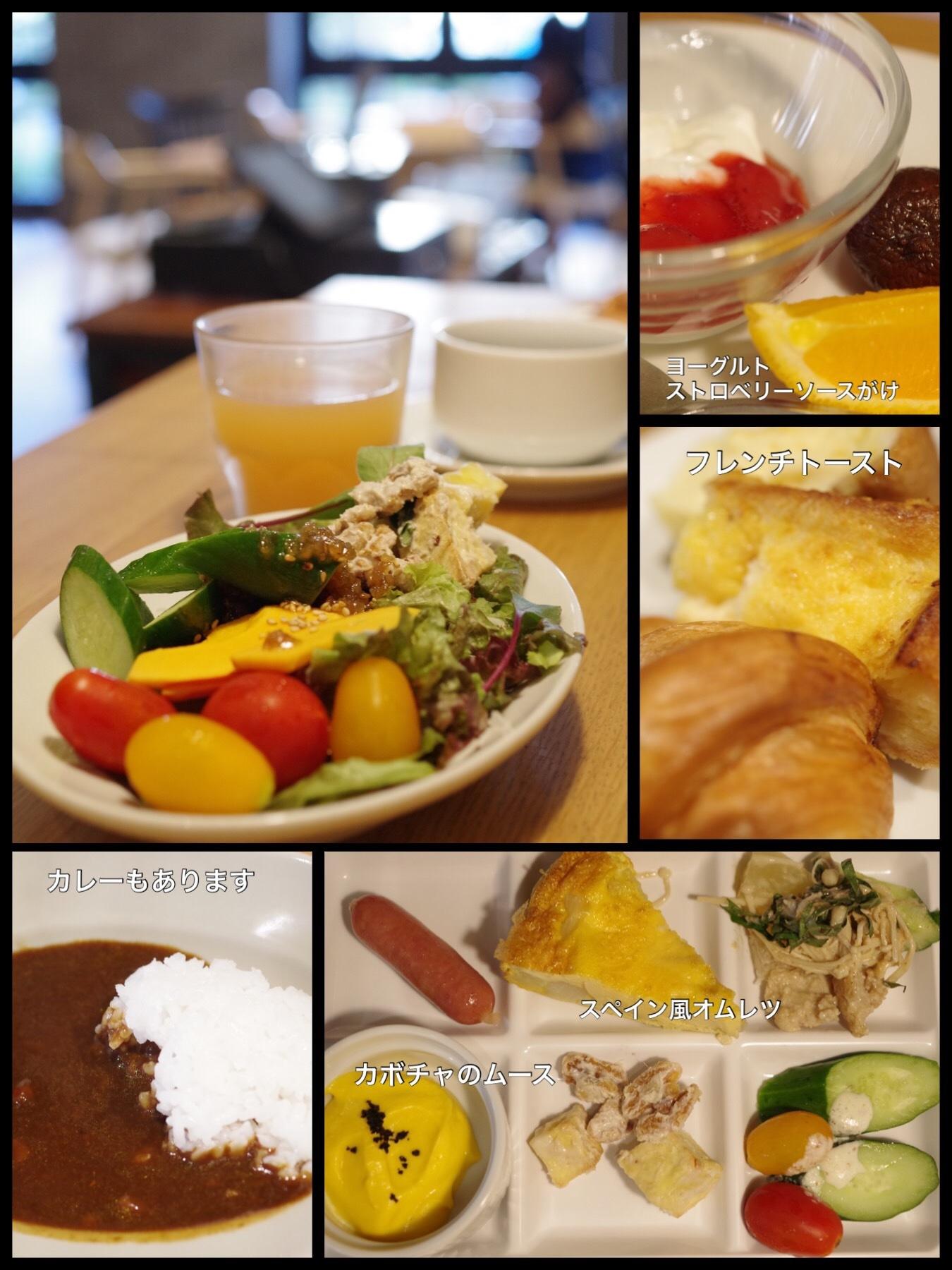 RAGOUT AND WHISKY HOUSE「ラグーアンドウイスキーハウス」ホ テル エディット横濱 朝食
