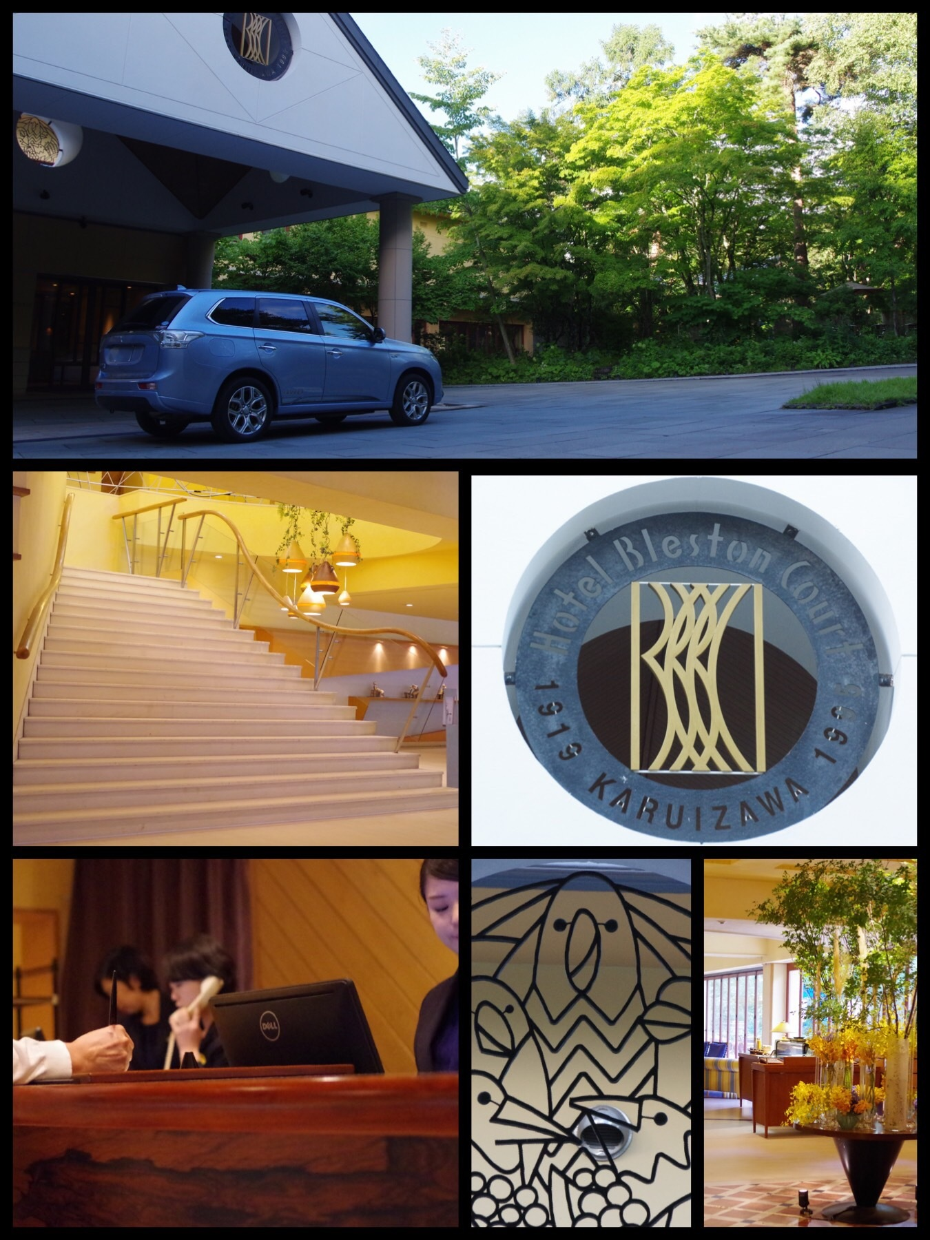 軽井沢ブレストンコートホテル テラスヴィラ宿泊