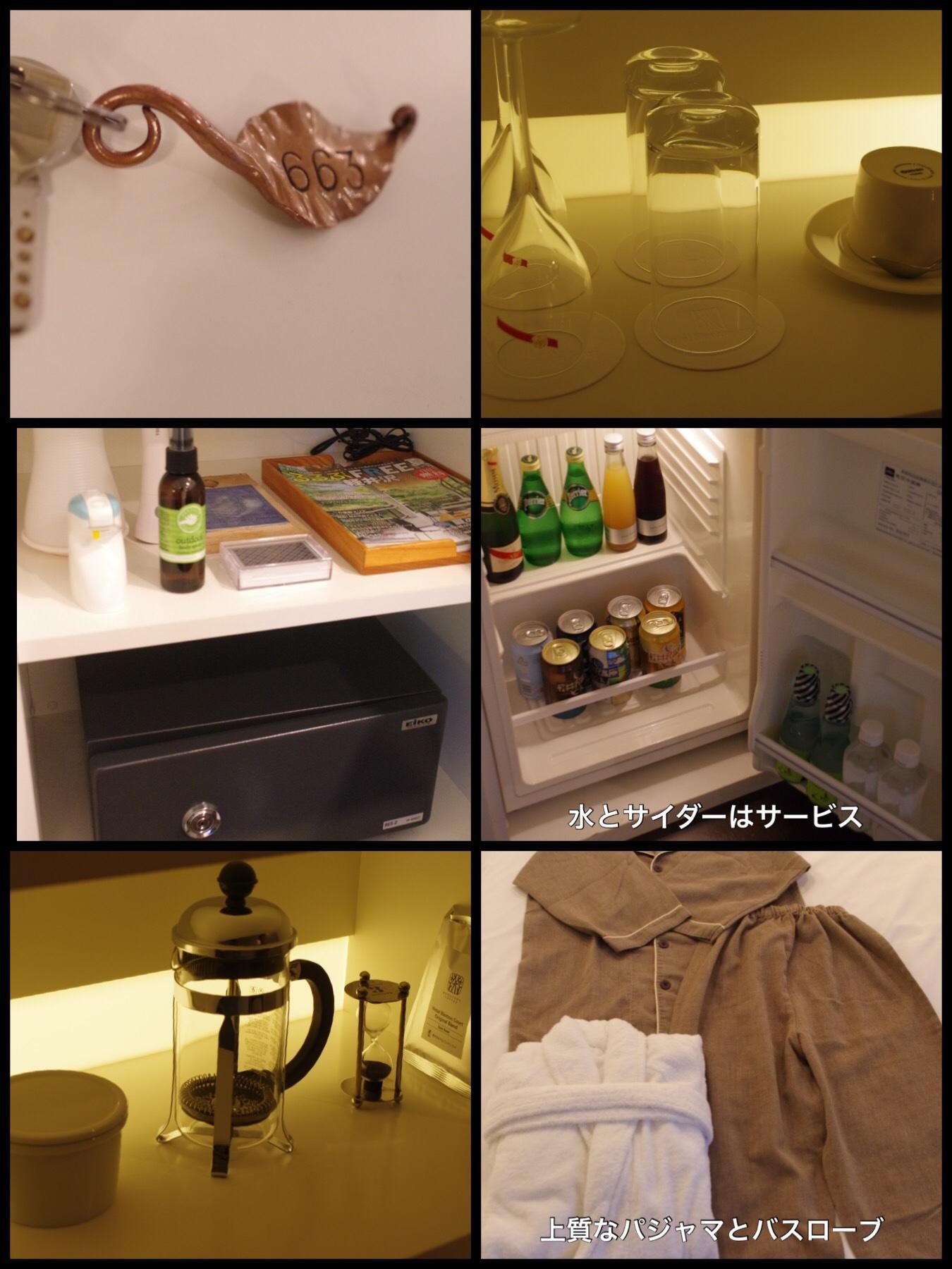 軽井沢ブレストンコートホテル テラスヴィラ