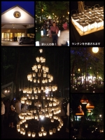 軽井沢ブレストンコートホテル テラスヴィラ キャンドルナイト