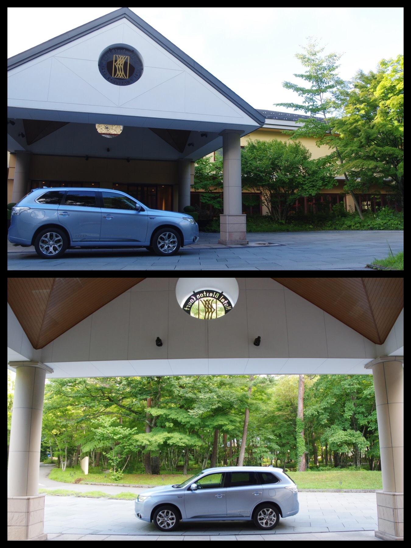 アウトランダーPHEV 軽井沢ブレストンコートホテル