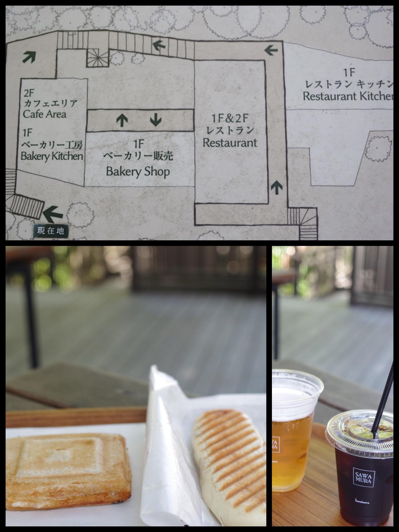 ベーカリー&レストラン沢村旧軽井沢店