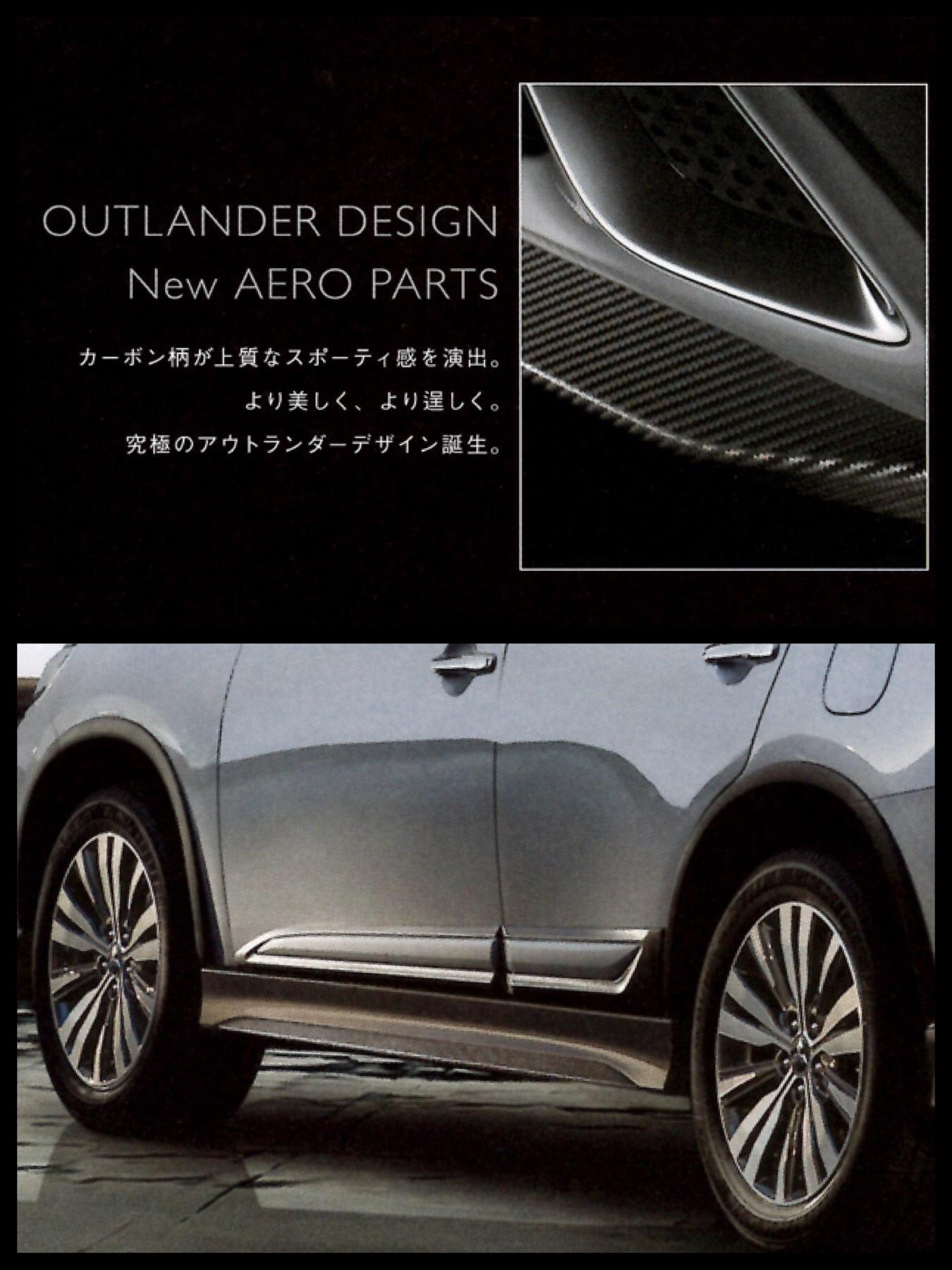 三菱アウトランダー ガソリン2019モデル アクセサリーカタログ