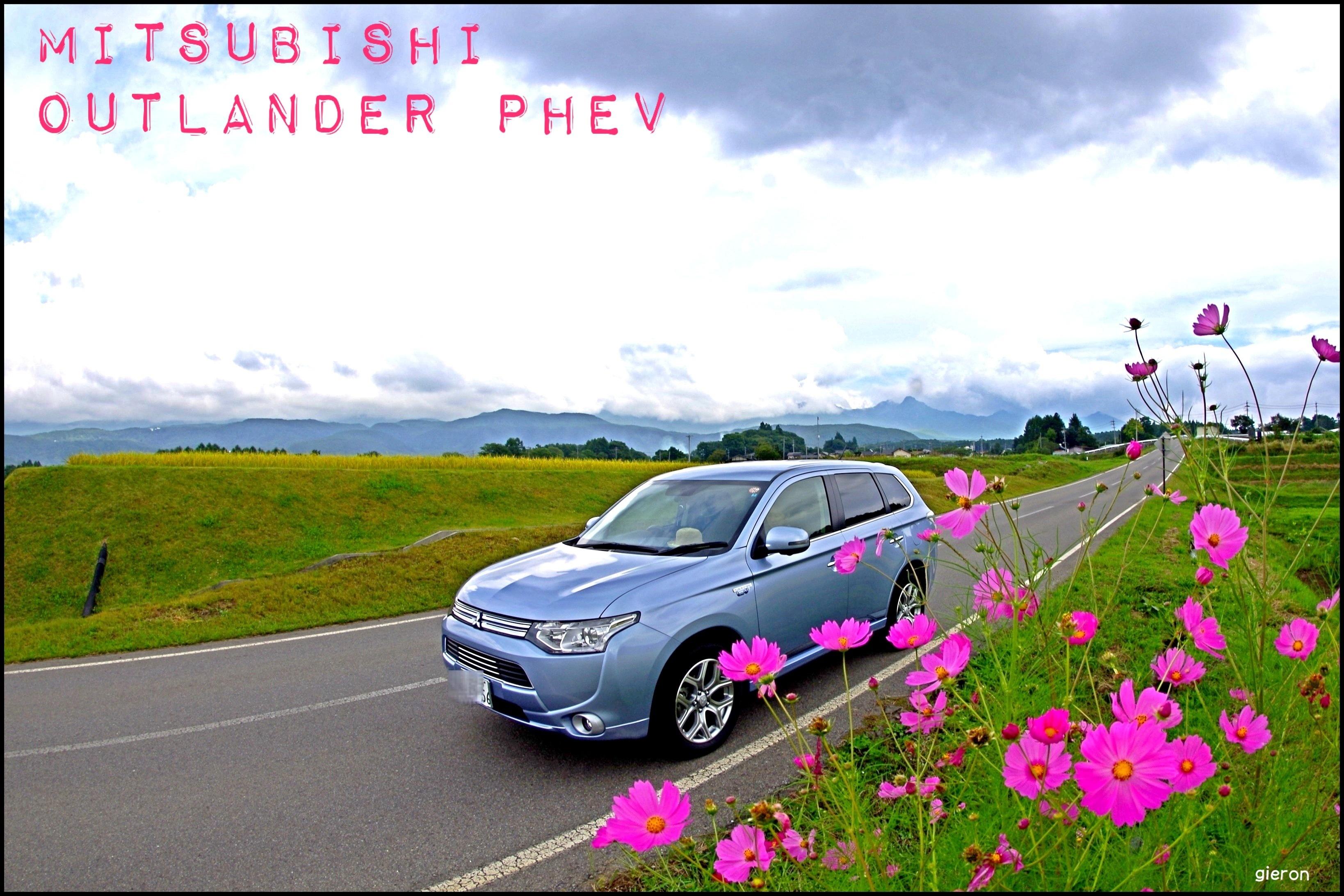 アウトランダーPHEV 秋 outlander PHEV MITSUBISHI