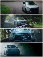 三菱アウトランダーPHEV2019モデル新TVCM「電気で駆けるSUV編」