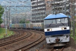5050レ(=EF210-1牽引)