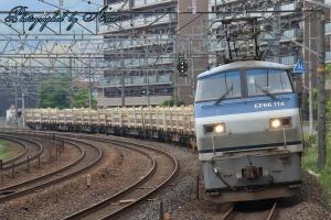 9072レ(=EF66-114牽引)