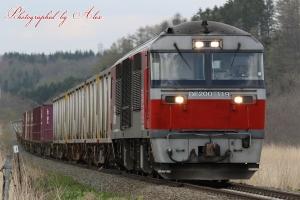 2092レ(=DF200-119牽引)