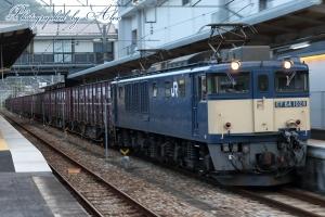 3085レ(=EF64-1028牽引)