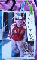 07戸塚敏子03_もうすぐ70才です?