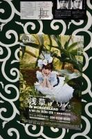 06田中瑠美子03_DSC_7500