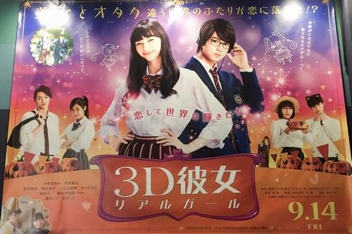 3D (1)