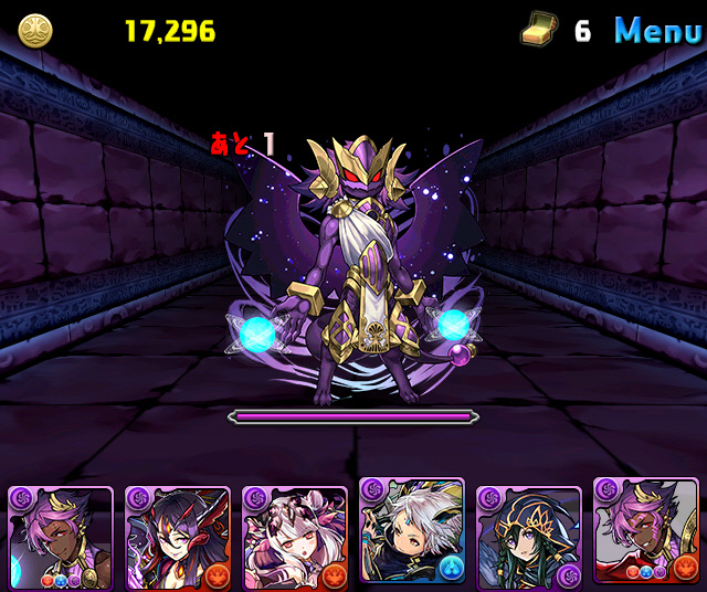 闇の伴神龍
