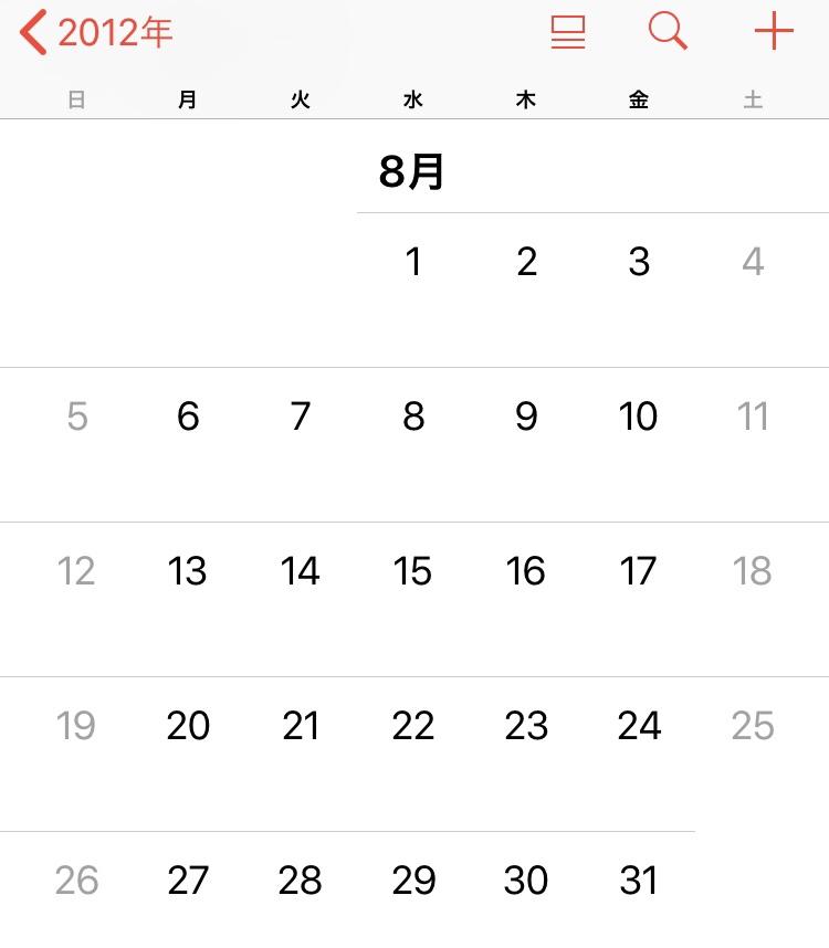 fc2blog_20180730140002091.jpg