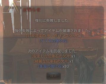 2018_04_05_0002.jpg