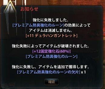 2018_04_06_0000.jpg