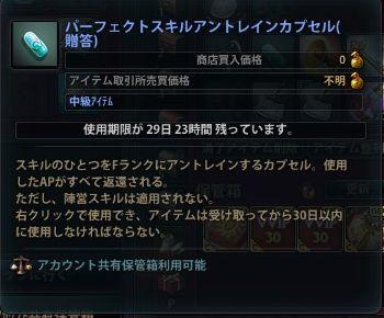 2018_05_10_0000.jpg