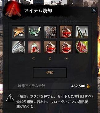 2018_05_30_0000.jpg
