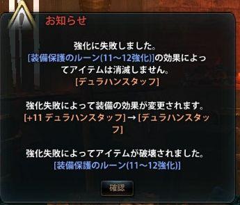 2018_05_30_0008.jpg